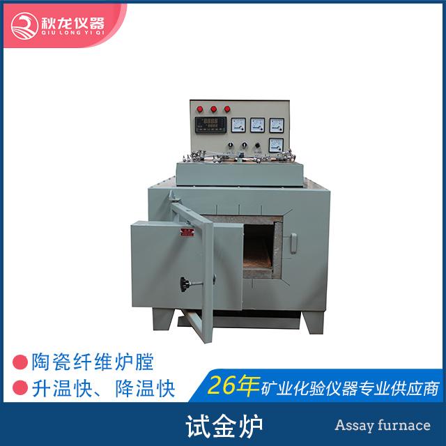 试金炉| 1300℃箱式电阻炉