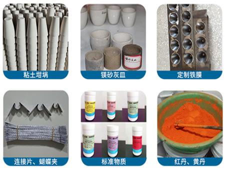 试金炉箱式电阻炉产品特点及实拍图8