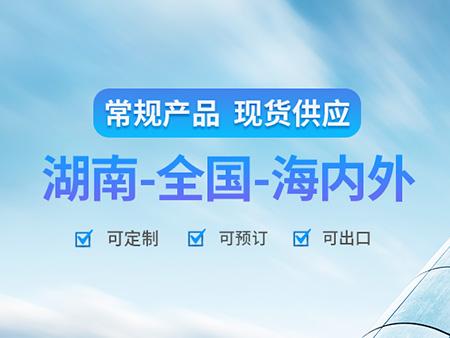 秋龙仪器公司优势20