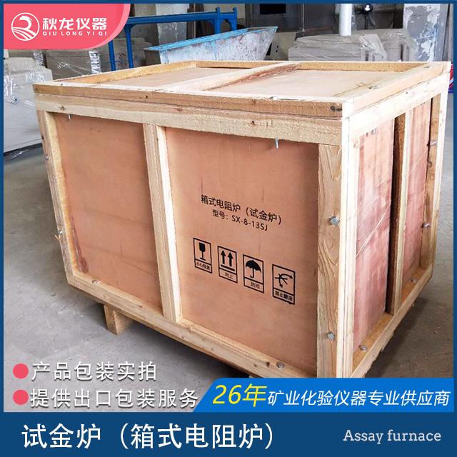 试金炉箱式电阻炉包装图片S3