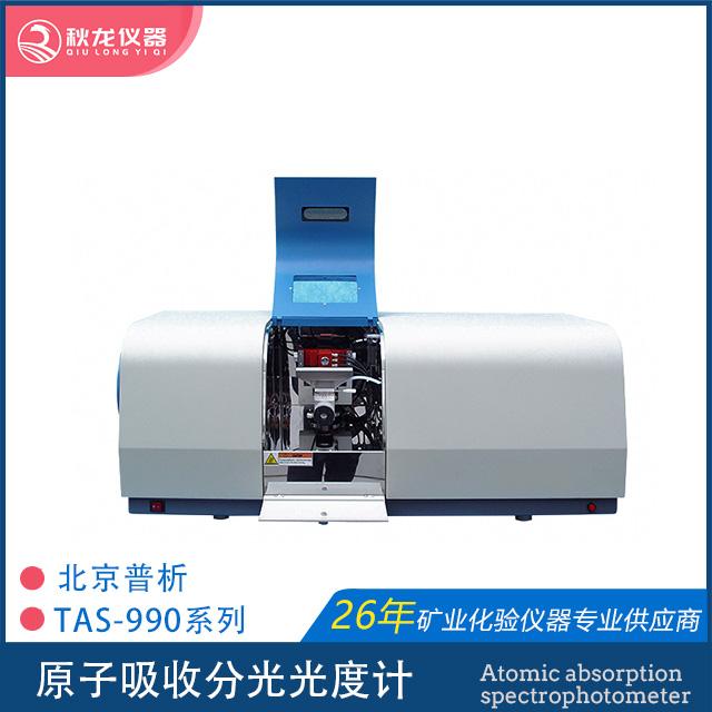 原子吸收光谱仪| 北京普析