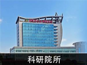 原子吸收光谱仪北京普析 科研院所