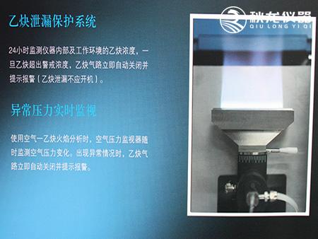 原子吸收分光光度计北京普析2