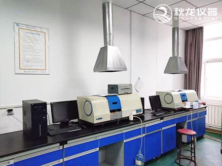 原子吸收光谱仪客户见证6
