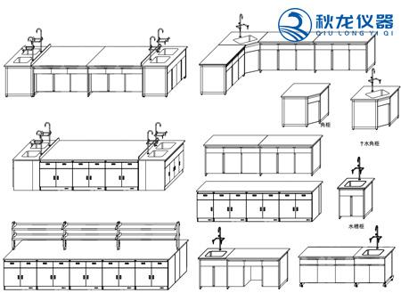 实验室通风柜实验台柜平面效果图1