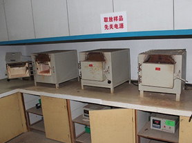 湖南省有色地质勘查研究院