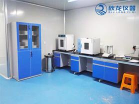第三方检测机构中央实验台秋龙仪器客户案例