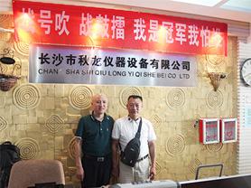 越南客户秋龙仪器客户见证中央实验台
