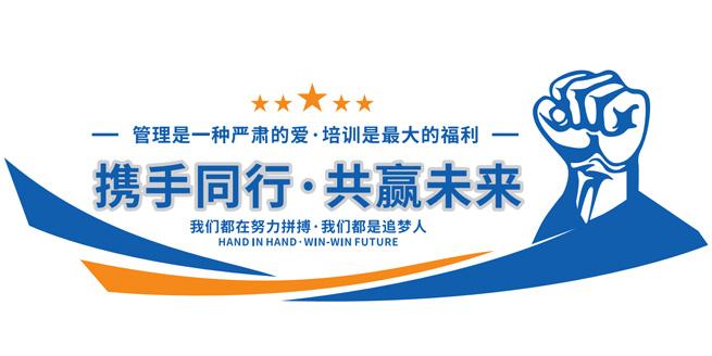 秋龙仪器企业文化