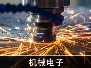 粘土坩埚 | 火试金坩埚产品用途