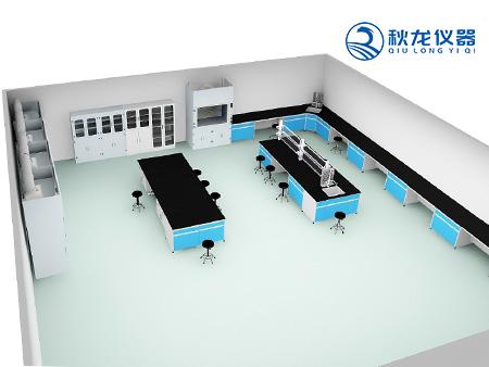 实验室规划设计
