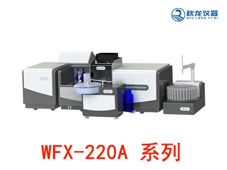 北分瑞利WFX220A原子吸收光谱仪系列