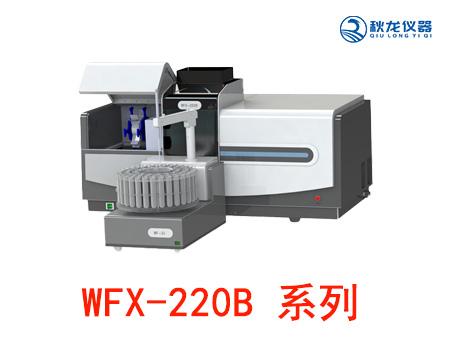 北分瑞利WFX220B原子吸收光谱仪系列