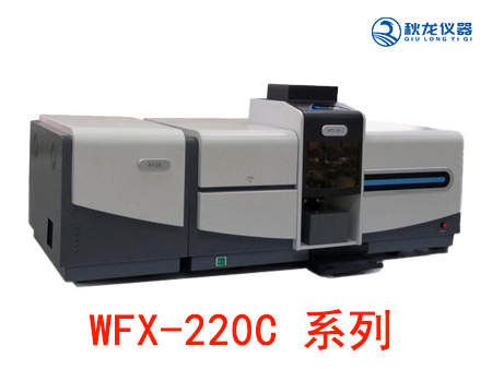 北分瑞利WFX220C原子吸收光谱仪系列