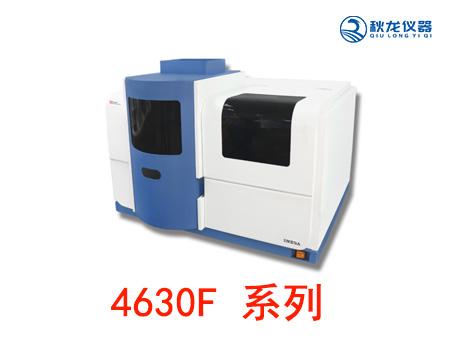 原子吸收光谱仪4630F
