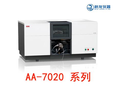 原子吸收光谱仪AA7020