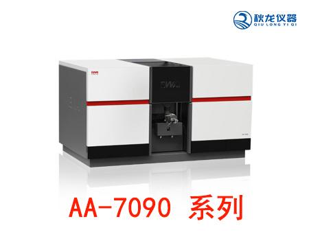 原子吸收光谱仪AA7090
