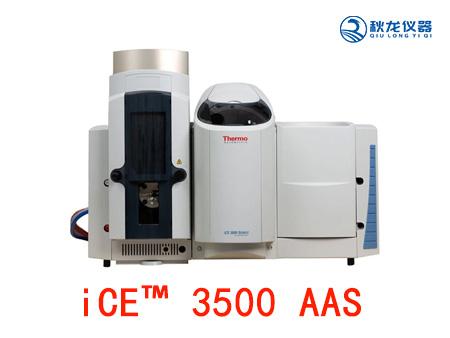原子吸收光谱仪iCE™ 3500 AAS