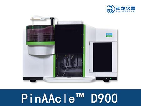 原子吸收光谱仪PinAAcle™ D900