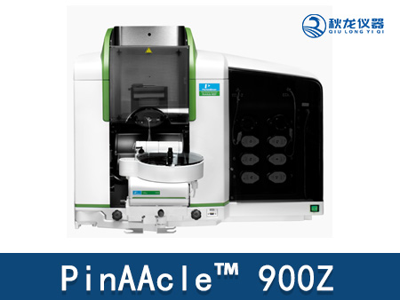 原子吸收光谱仪PinAAcle™ 900Z