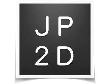 示波极谱仪JP-2D