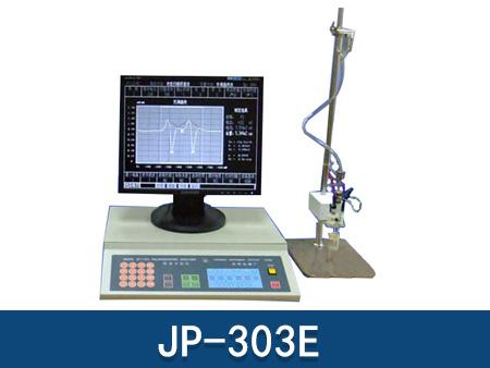 示波极谱仪JP303E