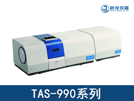 北京普析原子吸收光谱仪系列