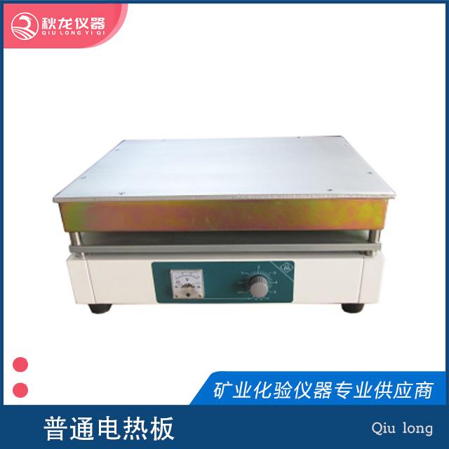 电热板|普通型 ML系列
