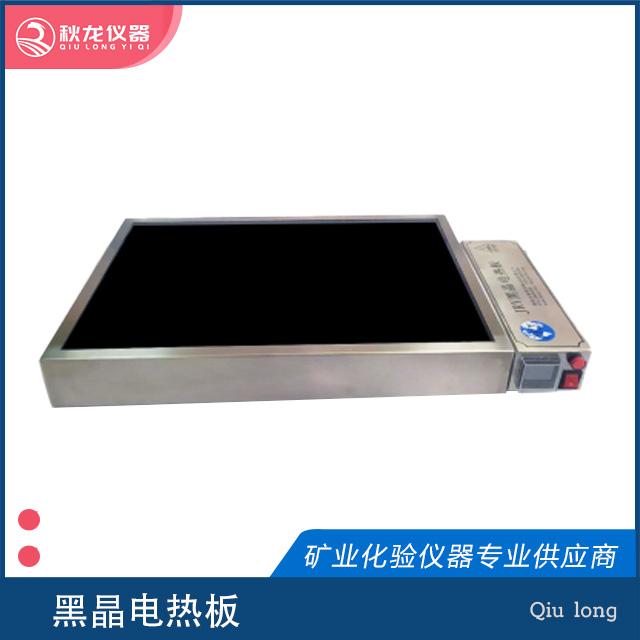 黑晶电热板| JRY系列