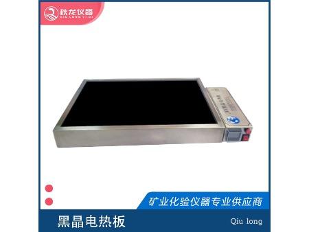 黑晶电热板