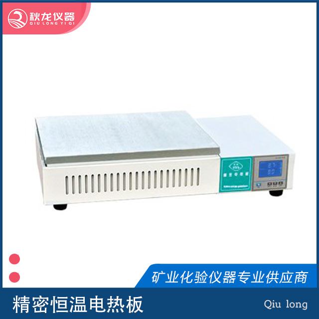 精密恒温电热板