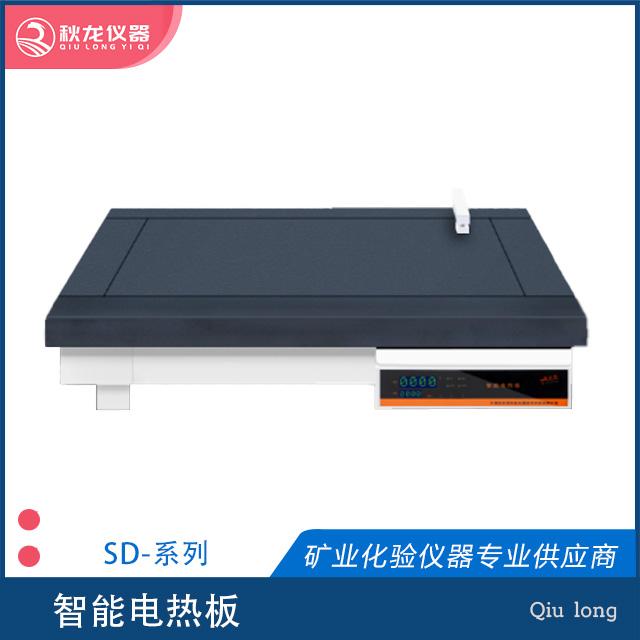 智能电热板| SD系列