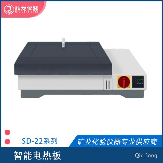 智能电热板| SD22系列