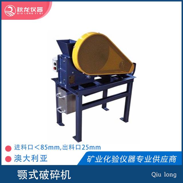 颚式破碎机| QL-JC1000(进口品牌)