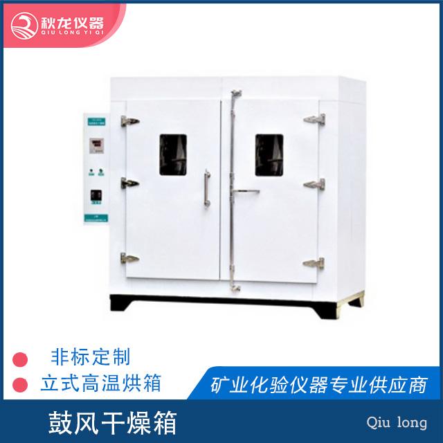 高温烘箱| 非标定制