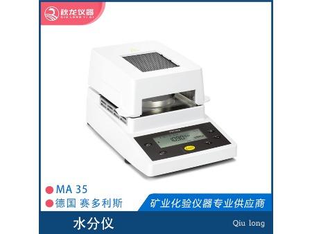 赛多利斯MA35水分仪
