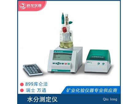 水分测定仪899