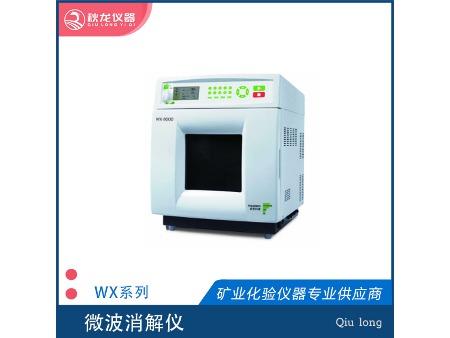 WX系列微波消解仪