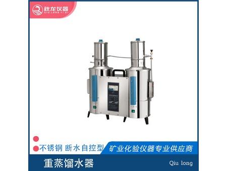 重蒸馏水器