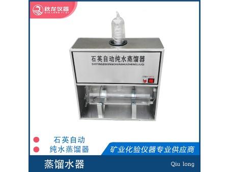 石英自动纯水蒸馏水器