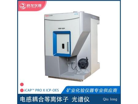 iCAP™ PRO X ICP-OES光谱仪
