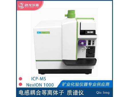 NexION 1000 ICP-MS
