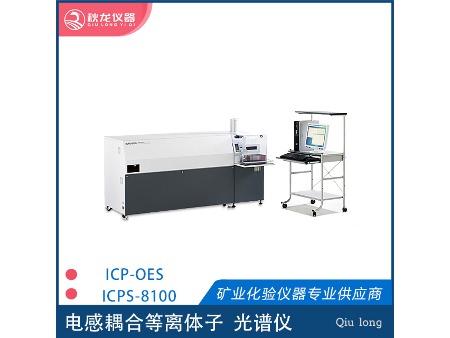 ICPS-8100