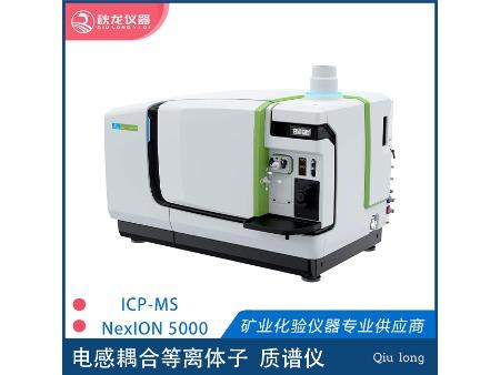 NexION 5000 ICP-MS