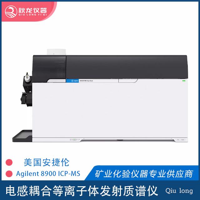 Agilent 8900 ICP-MS