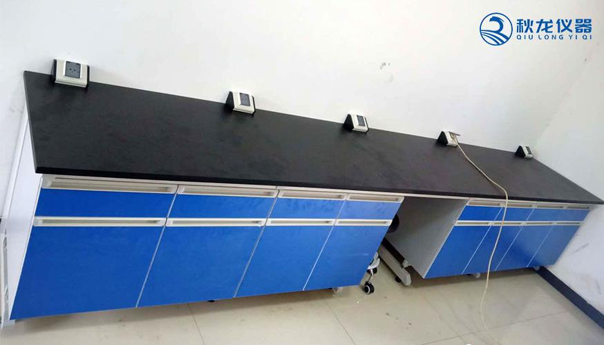 1湖南实验室中央实验台定制