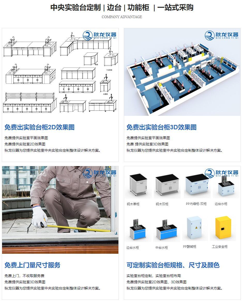 实验室台柜3D效果图 (1)