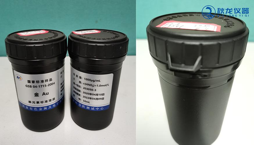 标准溶液1