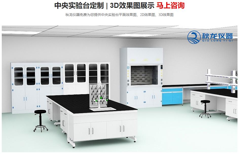 实验室台柜3D效果图 (2)